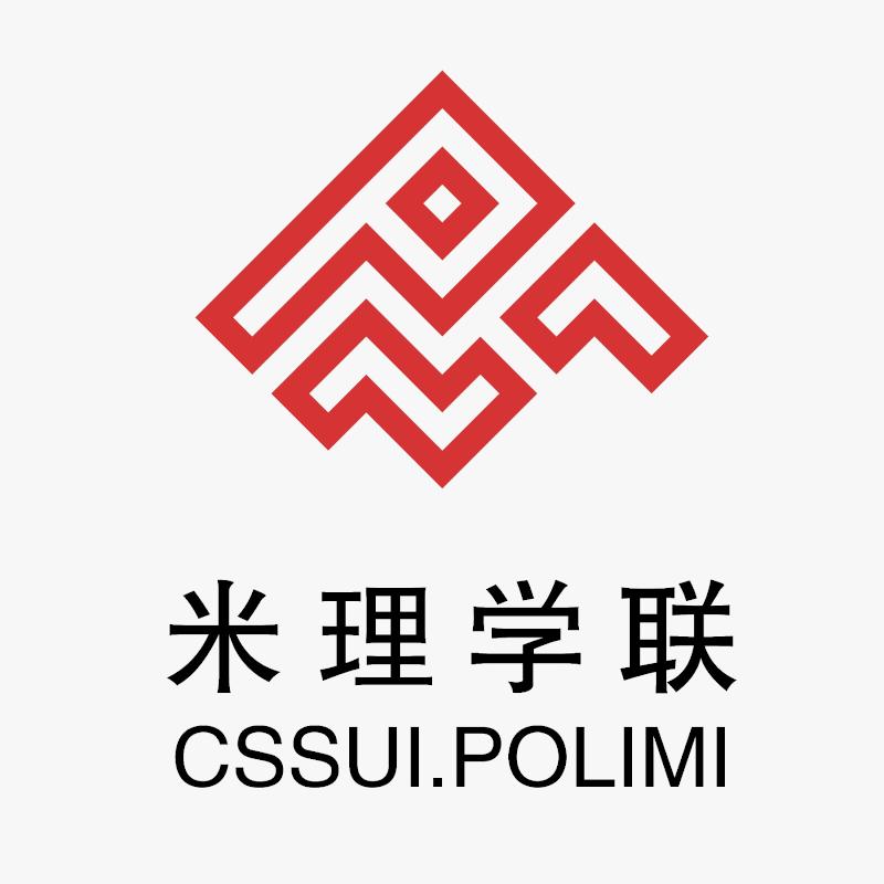 CSSUI Polimi